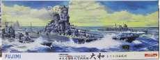 船・潜水艦|FUJIMI