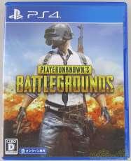 PS4 BATTLEGROUNDS|PUBG