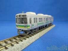 50549 秩父鉄道7500系 第3編成 グリーンマックス
