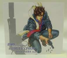 COLT PYTHON RYO SAEBA MODEL|TANAKA WORKS