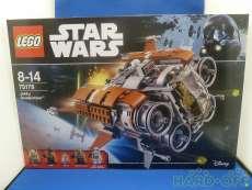75178 ジャクーのクワッドジャンパー LEGO