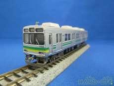 50550 秩父鉄道7500系 第6編成 グリーンマックス