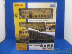 或る列車|タカラトミー