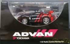 車・トラック|YOKOHAMA