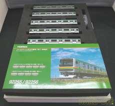 JR E231 1000系近郊電車