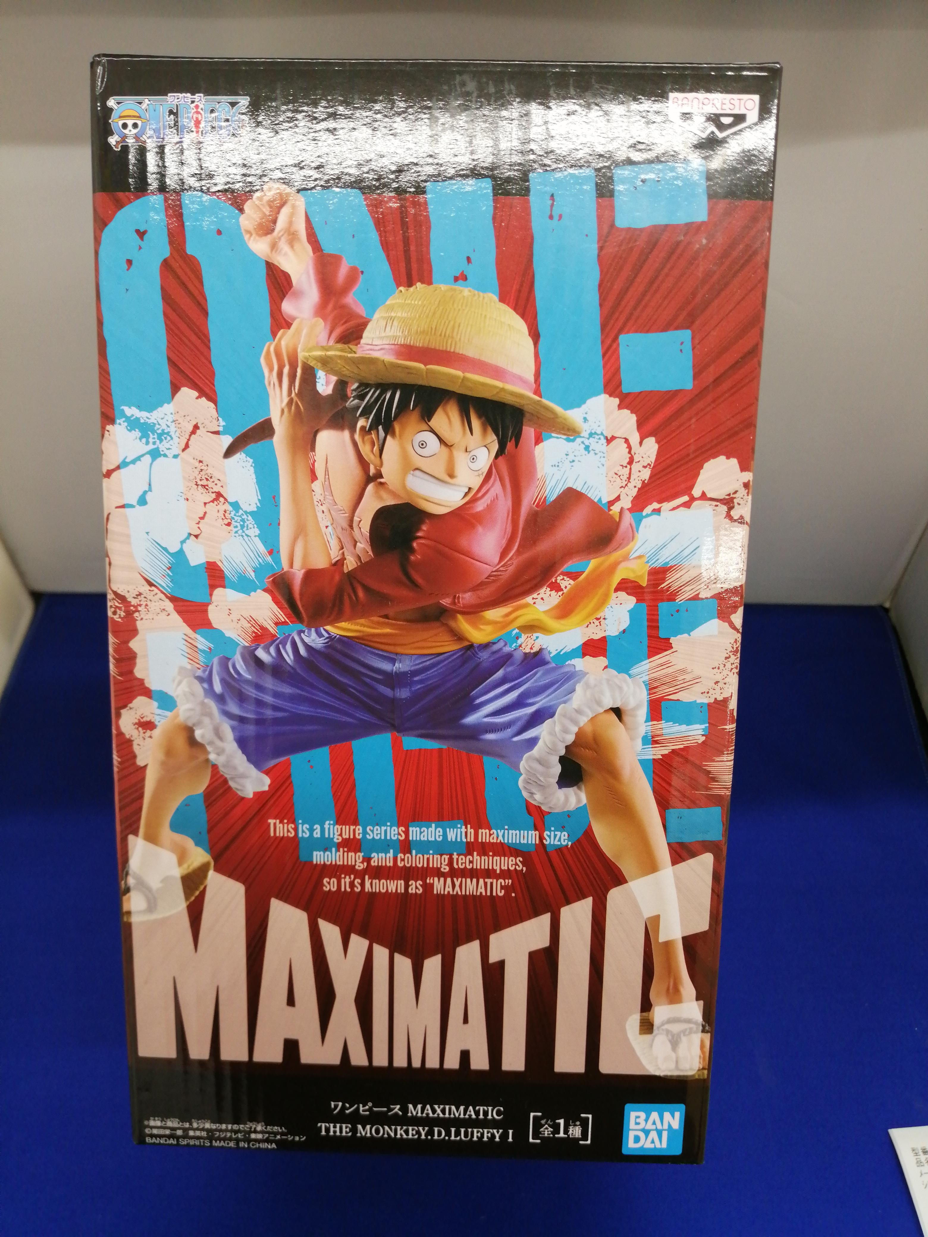 ワンピース(MAXIMATIC) バンプレスト