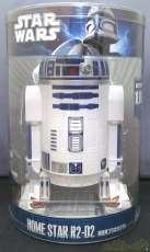 R2-D2 プラネタリウム|SEGA TOYS