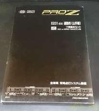 E231-500通勤形(山手線)7両基本|TOKYO MARUI