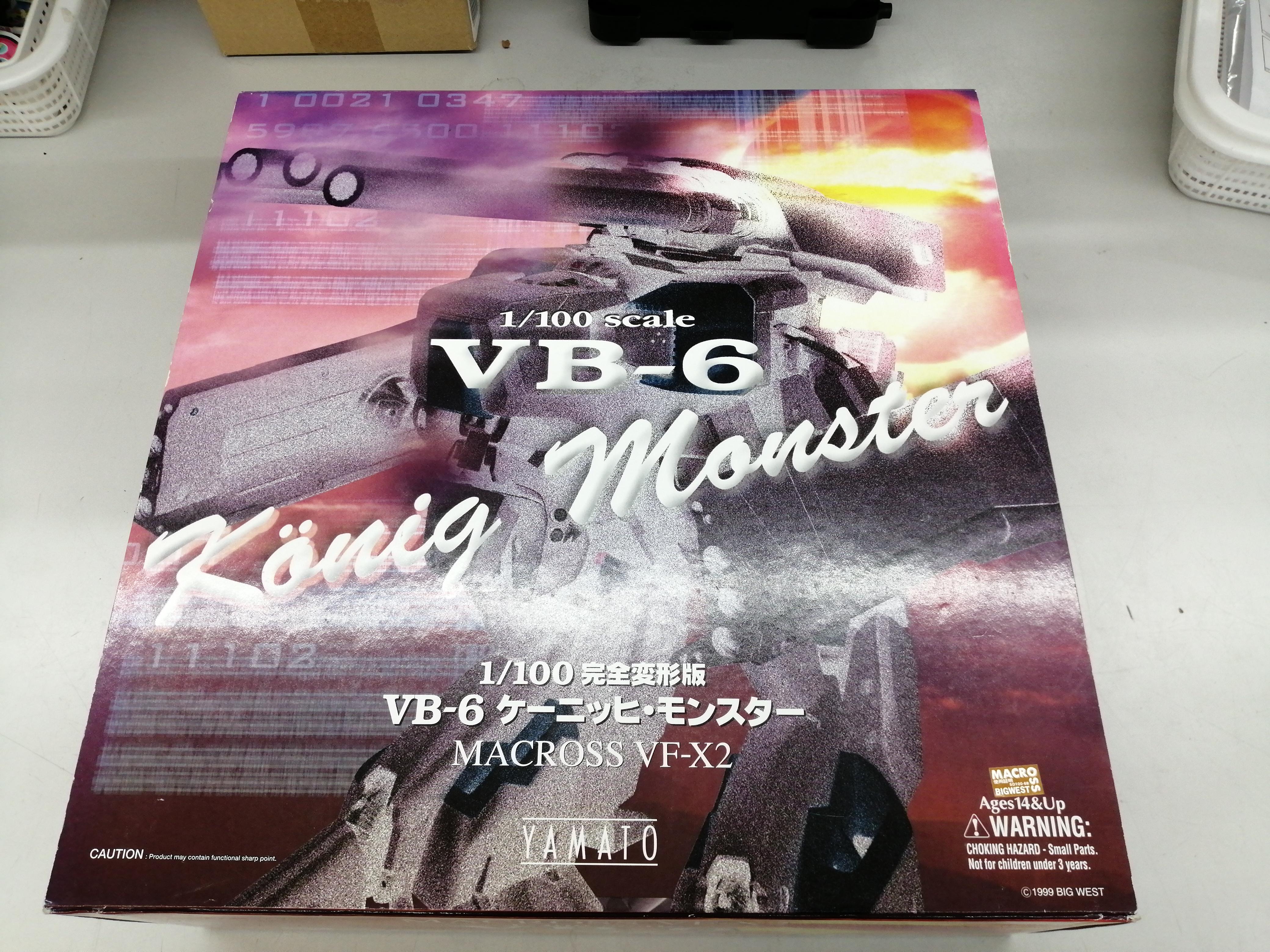 マクロスVF-X2 YAMATO