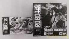 ROBOT魂 クロスボーンガンダムX1改フルアクション|BANDAI