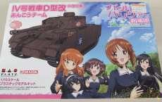 戦車・軍用車両|PLATZ
