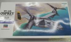 飛行機・ヘリコプター|HASEGAWA