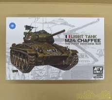 1/35 M24チャーフィー仏陸軍/第一次インドシナ戦争|AFVクラブ