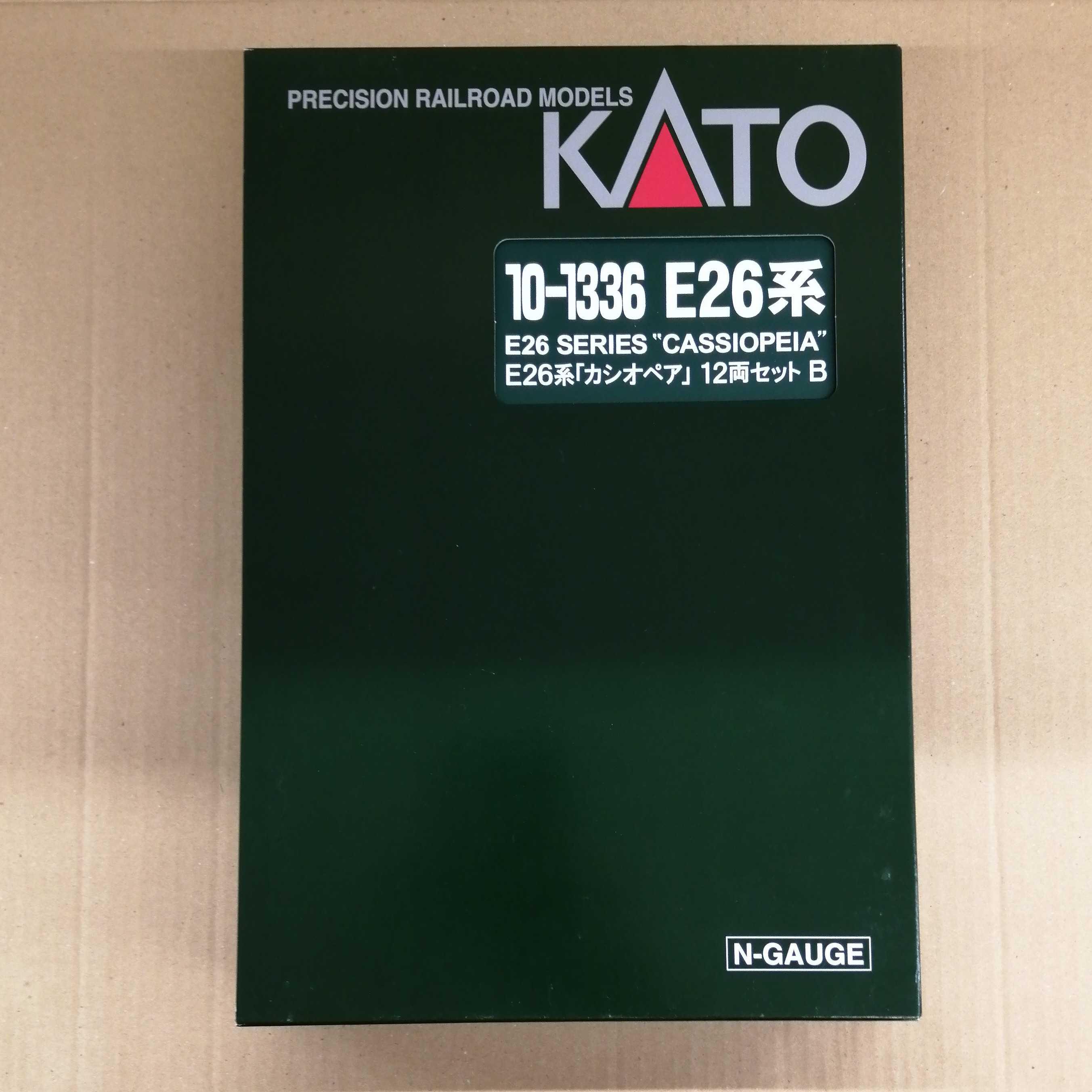 E26系「カシオペア」12両セット KATO