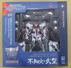 不知火・弐型 XFJ-01a デモンストレーターカラー|REVOLTECH