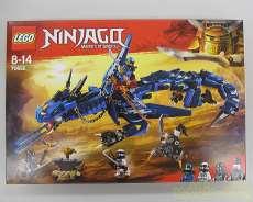 LEGO NINJAGO 70652|LEGO
