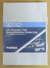 JR 209系通勤電車(京浜東北線)基本セット|TOMIX