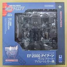 EF-2000 タイフーン|REVOLTECH