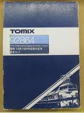 国鉄 14系14形特急寝台客車 基本セット|TOMIX