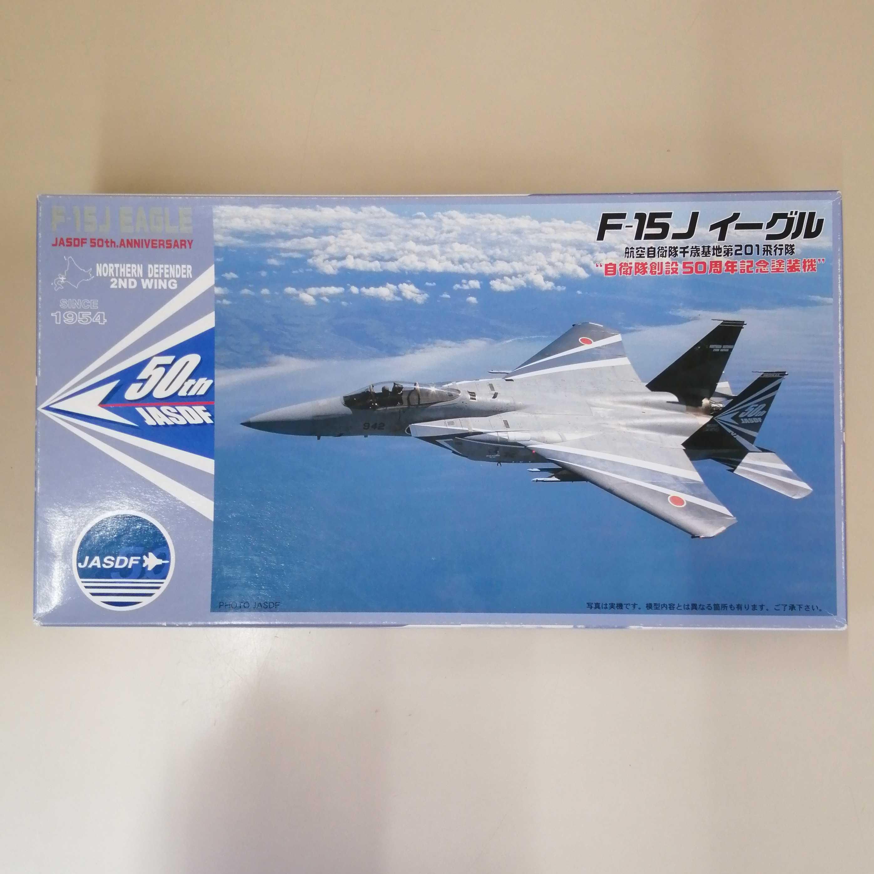 F-15 Jイーグル 航空自衛隊千歳基地第201飛行隊 FUJIMI