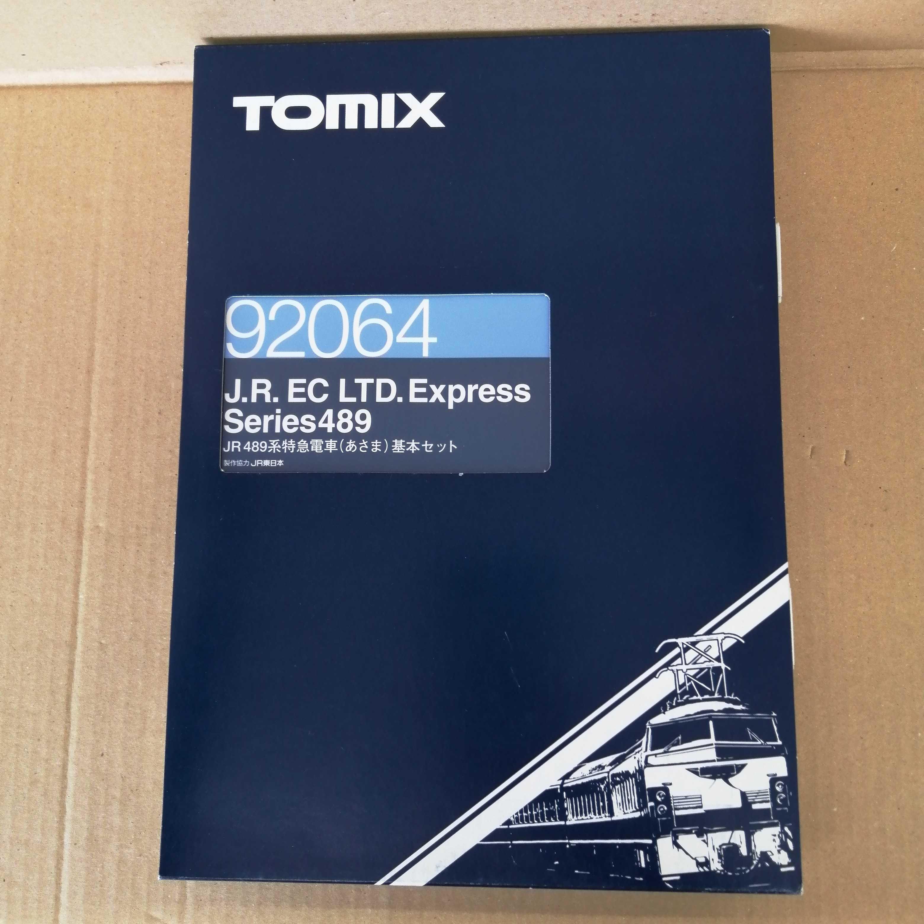 JR489系特急電車(あさま)基本セット TOMIX