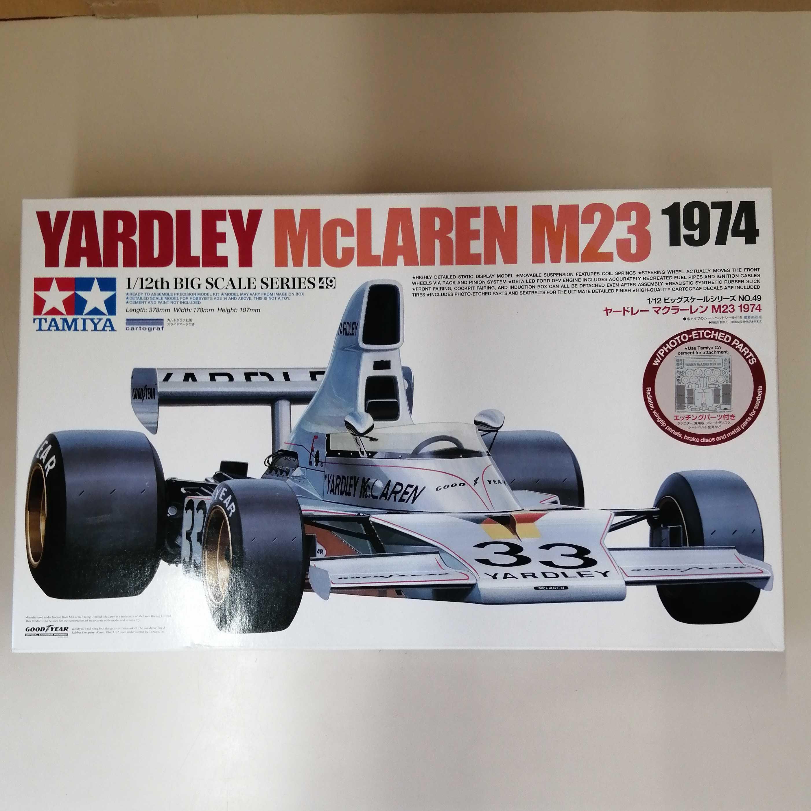 ヤードレー マクラーレン M23 1974 TAMIYA