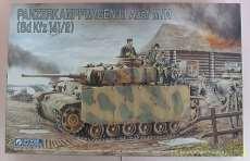 1/35 III号戦車 M/N型|グンゼ産業