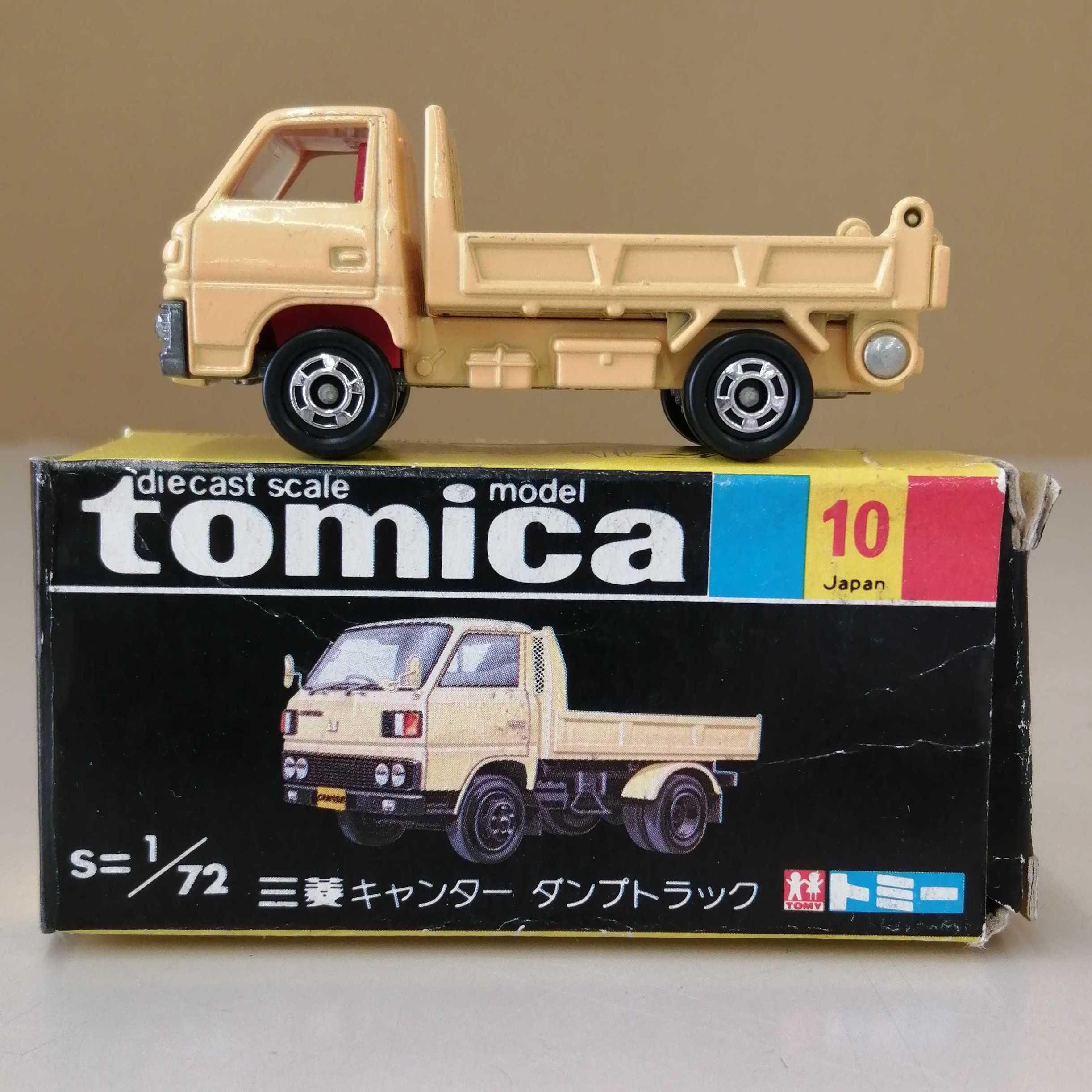 三菱キャンター ダンプトラック トミー
