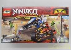 LEGO NINJAGO 70667|LEGO
