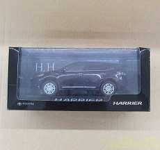 トヨタ ハリアー カラーサンプル ブラック|TOYOTA