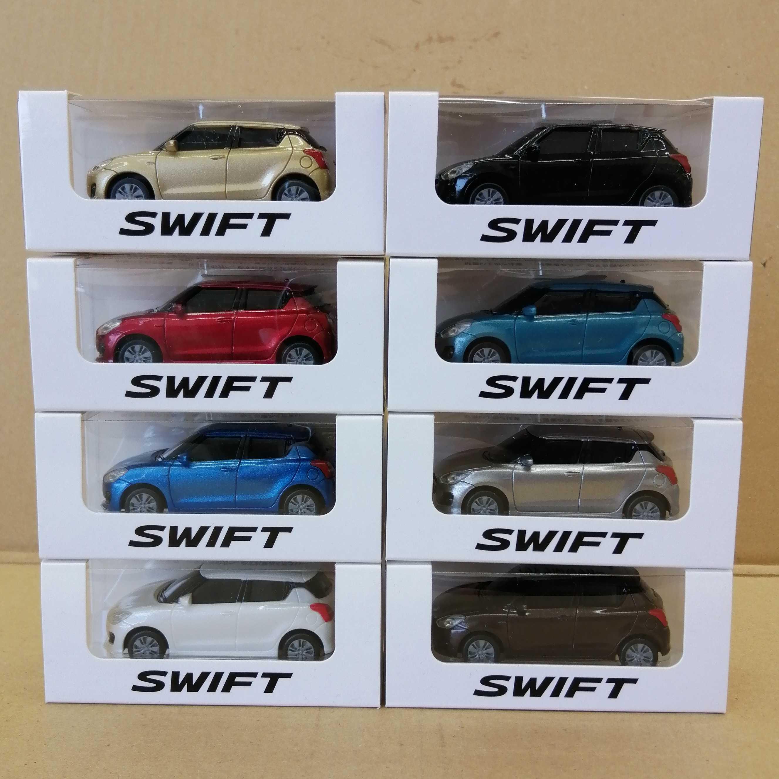 スイフト プルバックカー 8色セット SUZUKI