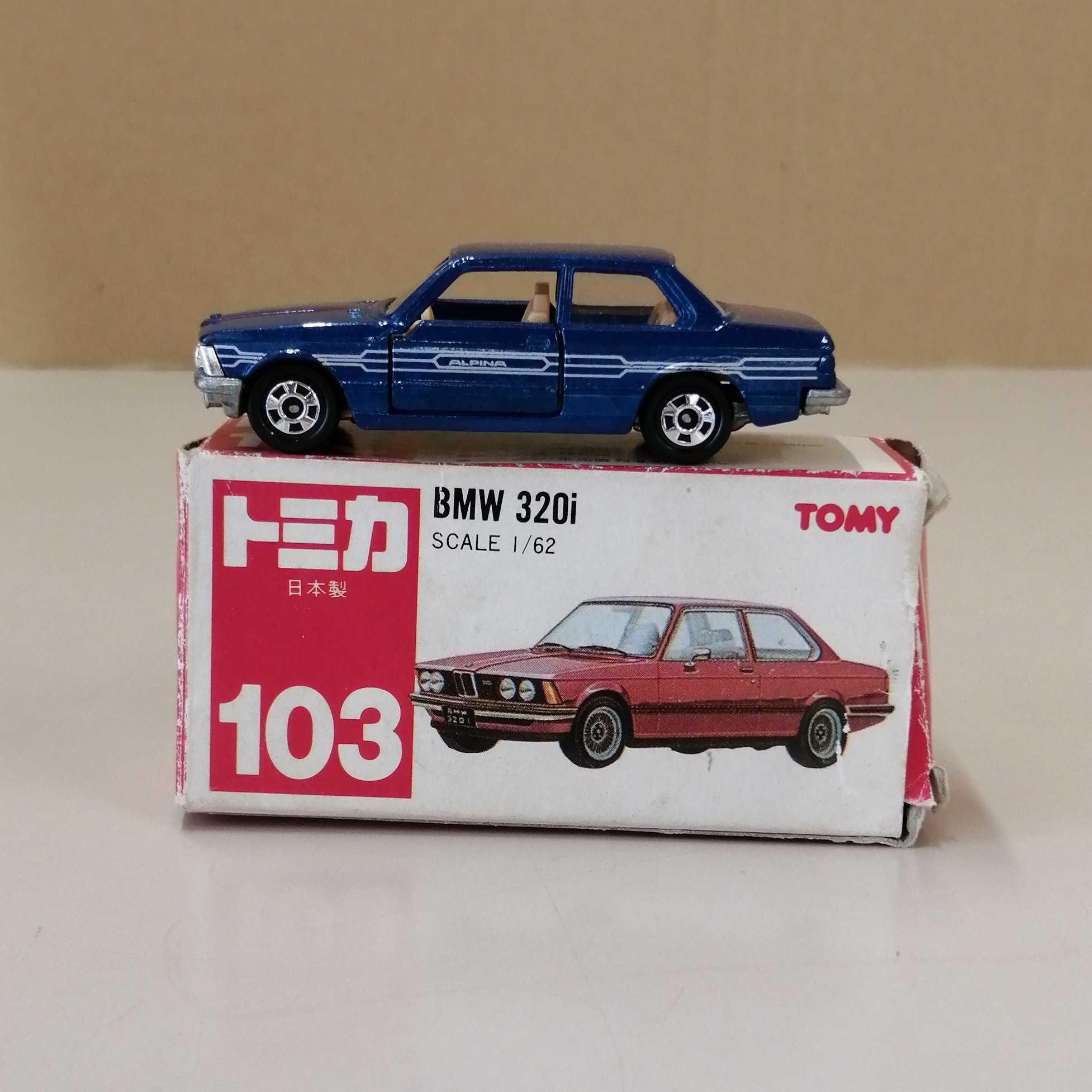 BMW 320I トミー
