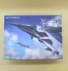 1/144 ADF-11F|KOTOBUKIYA