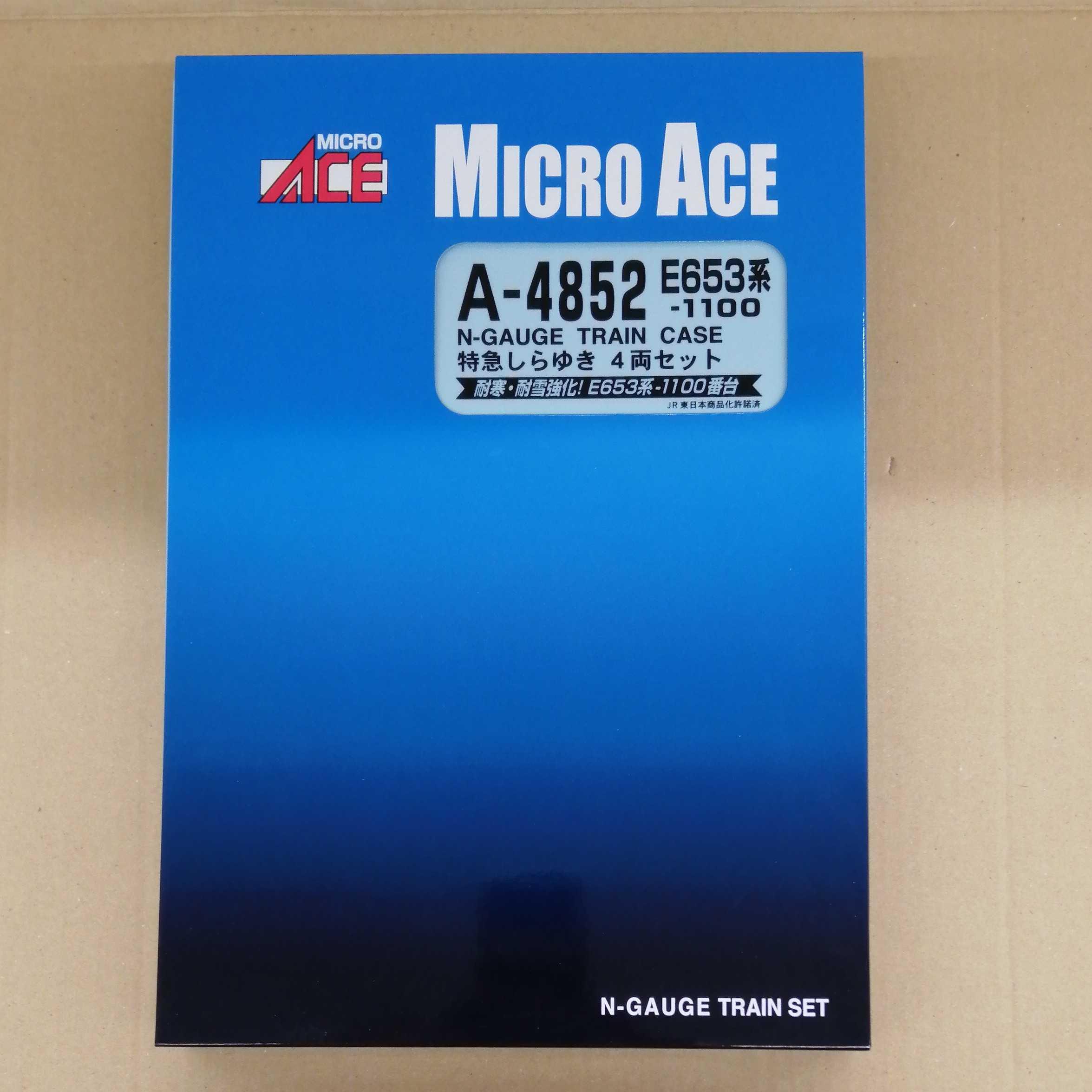 E653系-1100-特急しらゆき 4両セット MICRO ACE