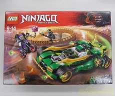 LEGO NINJAGO 70641|LEGO