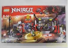 LEGO NINJAGO 70640|LEGO
