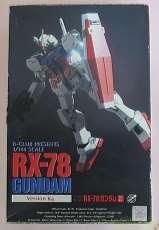 RX-78 ガンダム Ver.Ka B-CLUB