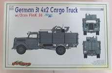 1/35 独3t 4×2トラック 対空砲搭載型 DRAGON