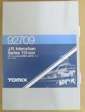 JR 115 1000系近郊電車(長野色)セット|TOMIX