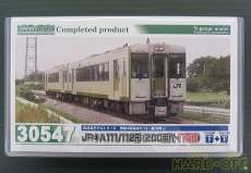JRキハ111/112形(200番代・八高線)増結2両セット GREEN MAX