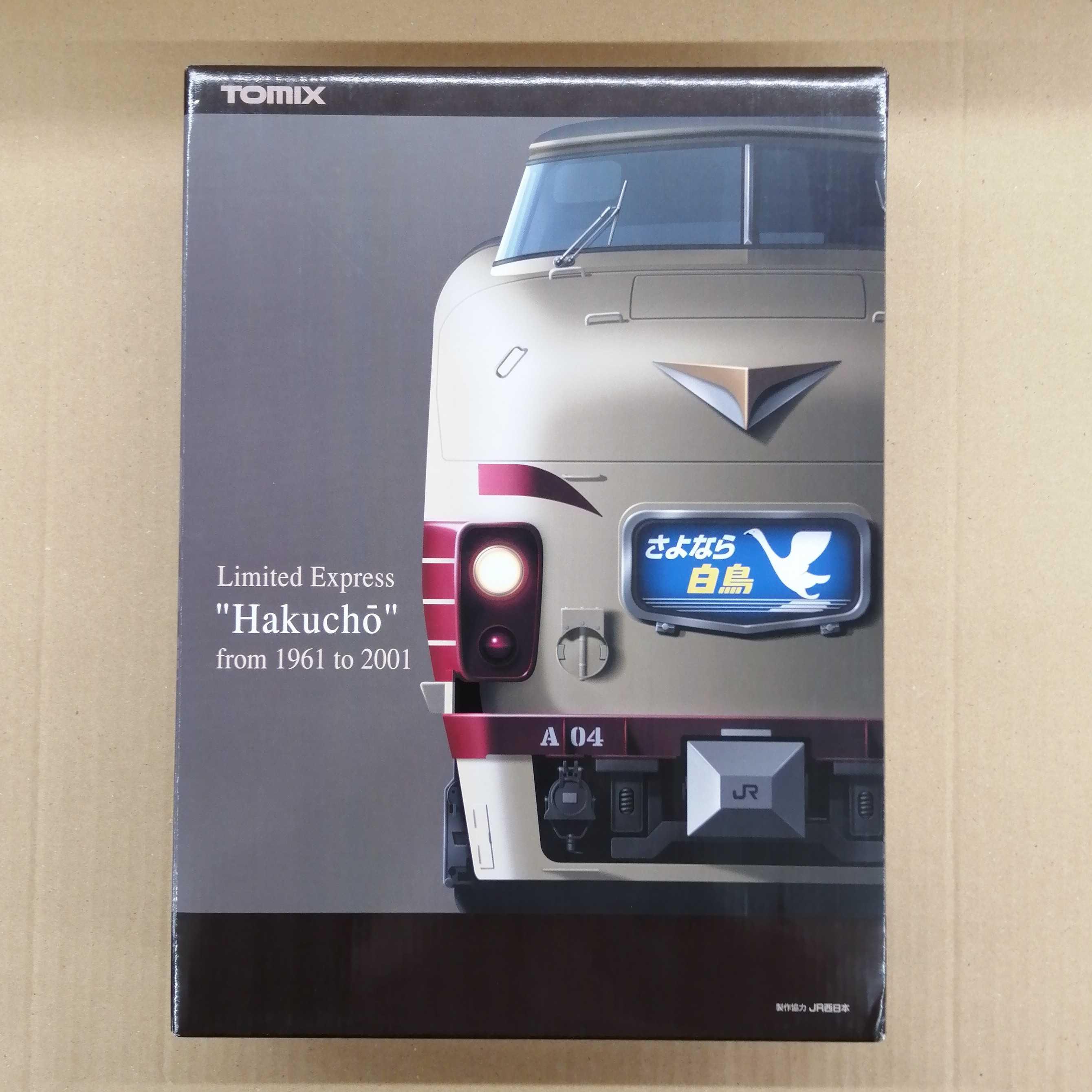 JR 485系「さよなら白鳥」セット(11両) TOMIX