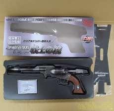銀河鉄道999 戦士の銃|プライズ(TAITO)