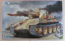 1/35 ケーリアン 対空戦車|グンゼ産業