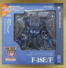 F-18E/F スーパーホーネット ブラック・ナイヴス仕様|REVOLTECH