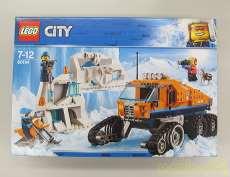 LEGO CITY 60194|LEGO