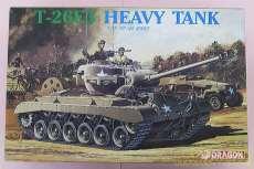 1/35 アメリカ T-26E3重戦車|DRAGON
