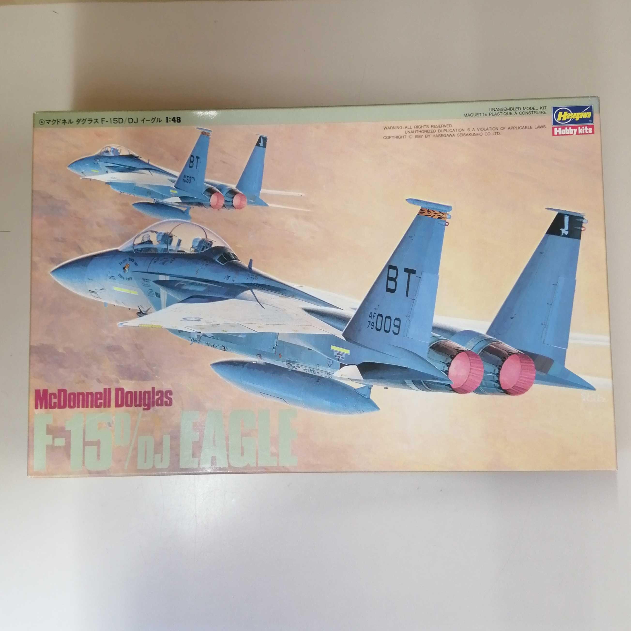 F-15D/DJイーグル HASEGAWA
