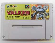 ヴァルケン|メサイヤ