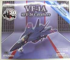 VF-1A|やまと