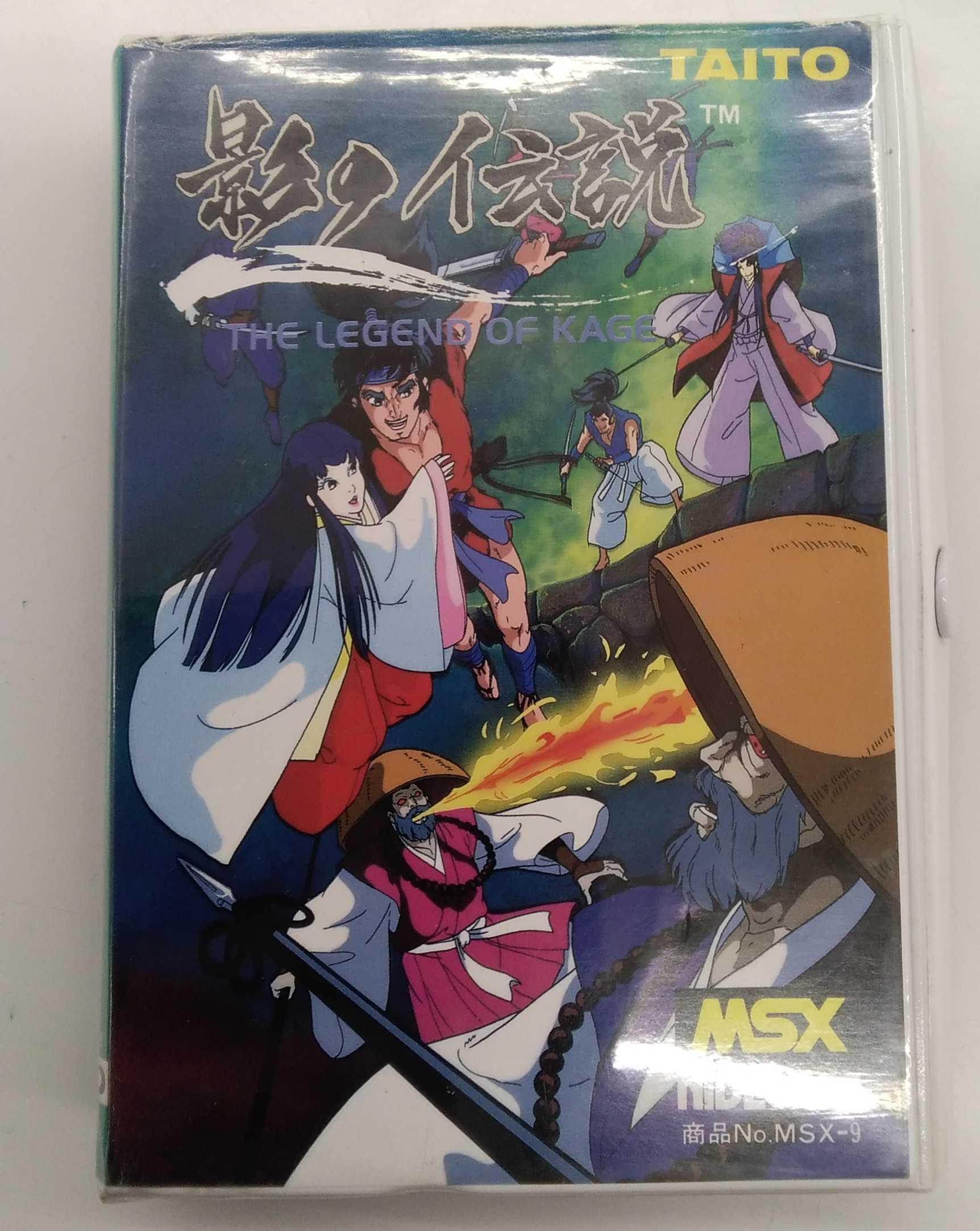 MSX|タイトー